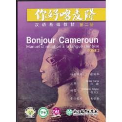 BONJOUR CAMEROUN 2...