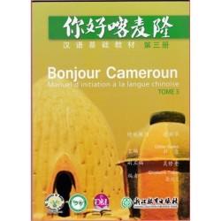BONJOUR CAMEROUN 3...