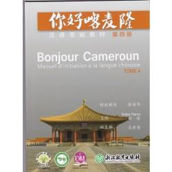 BONJOUR CAMEROUN 4...